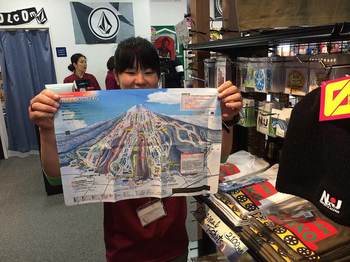 Niseko Mountain Center Shop