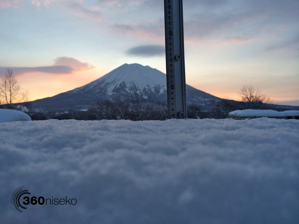 Snowfall in Hirafu Village, 2 February 2014