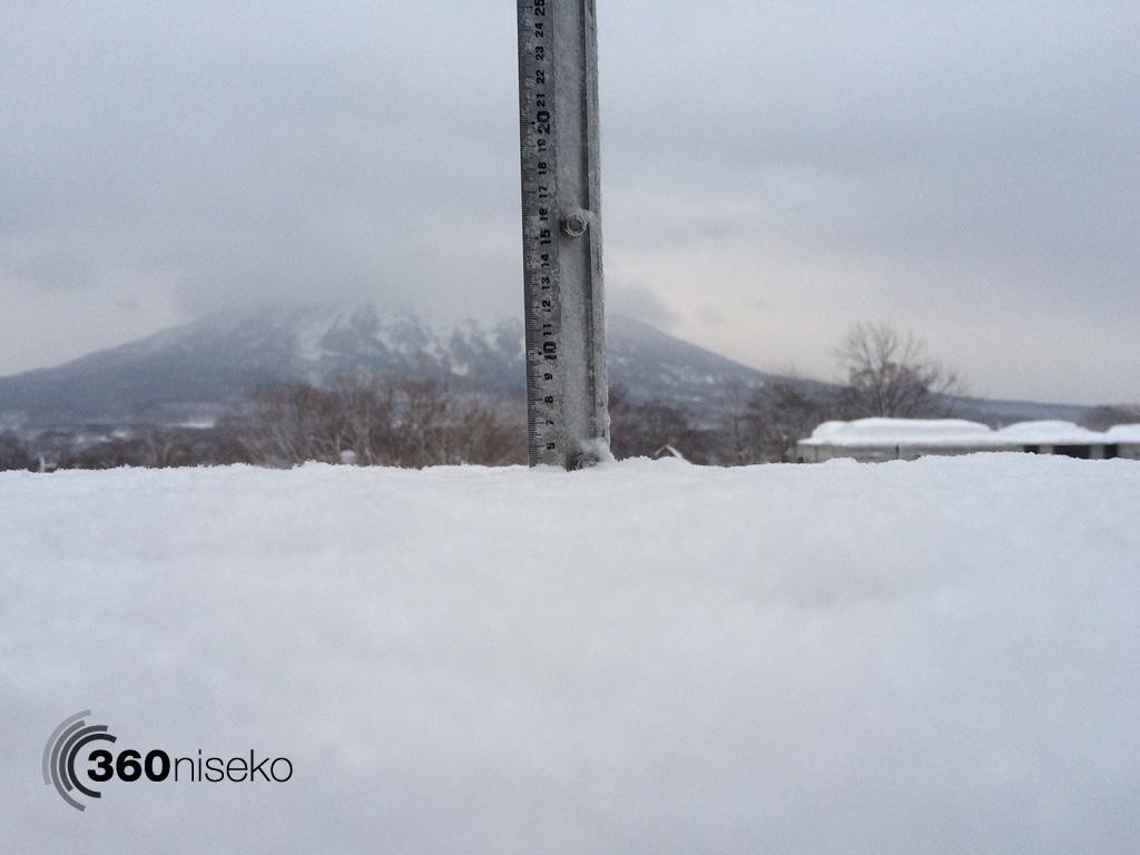Snowfall in Hirafu Village, 3 February 2014