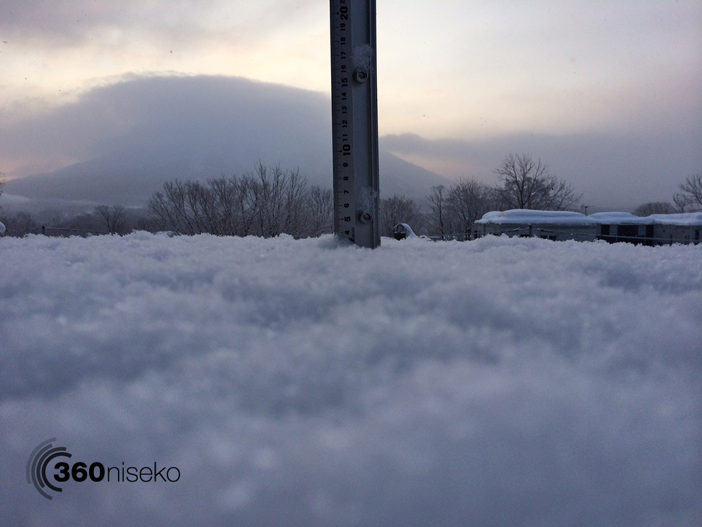 Snowfall in Hirafu Village, 20 February 2014