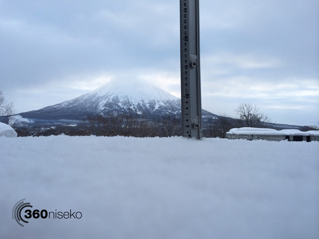 Snowfall in Hirafu Village, 23 February 2014