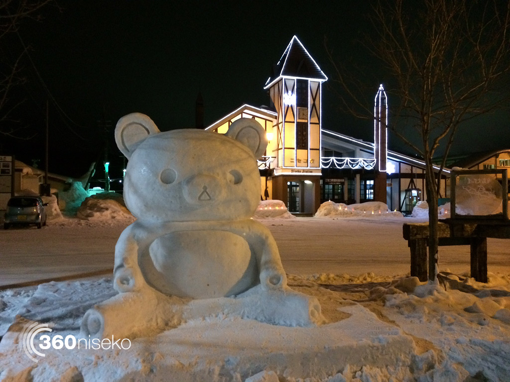 Snow Sculpture outside Niseko Station, 16 February 2014