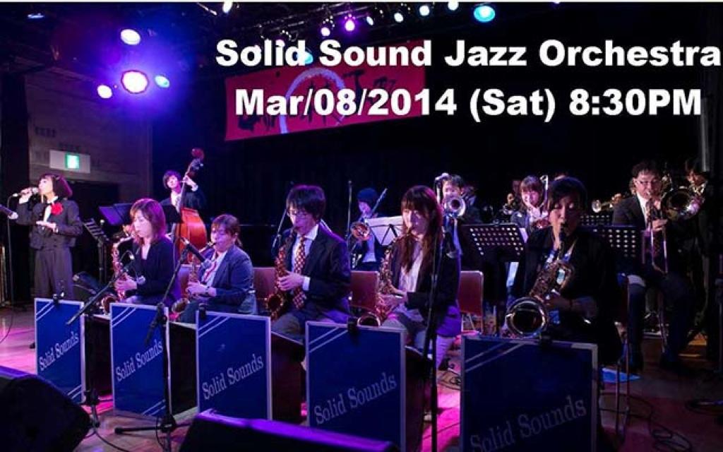 niseko-half-note-solid-sound-jazz-orchestra-live
