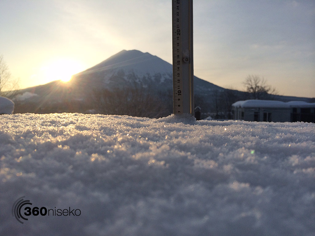 Snowfall in Hirafu Village, 12 March 2014