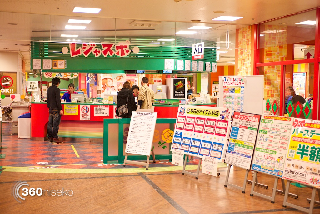 Leisure-sports-sapporo-Counter