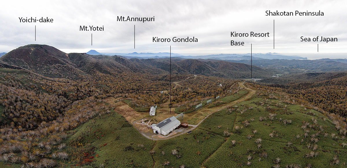 The top of Kiroro resort, 6 October 2014
