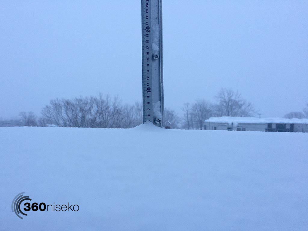 Snowfall in Hirafu Village, 17 January 2015