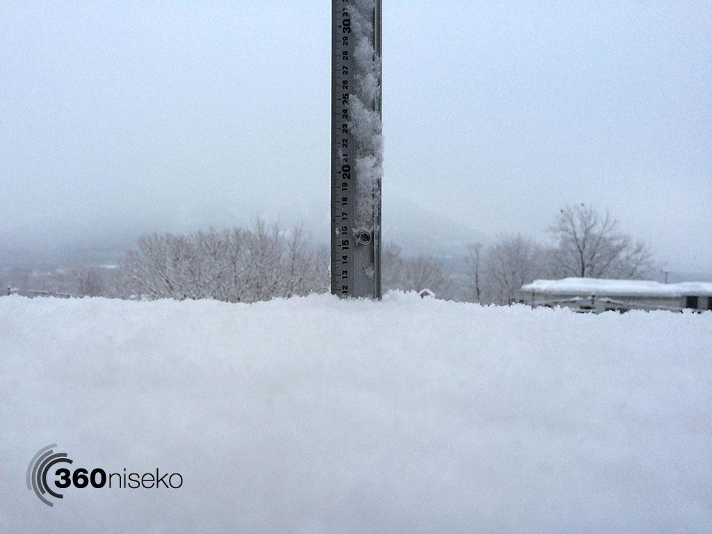 Snowfall in Hirafu Village, 29 January 2015
