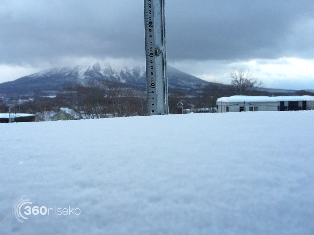 Snowfall in Hirafu Village, 9 February 2015