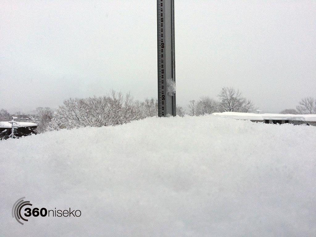 Snowfall in Hirafu Village, 11 February 2015