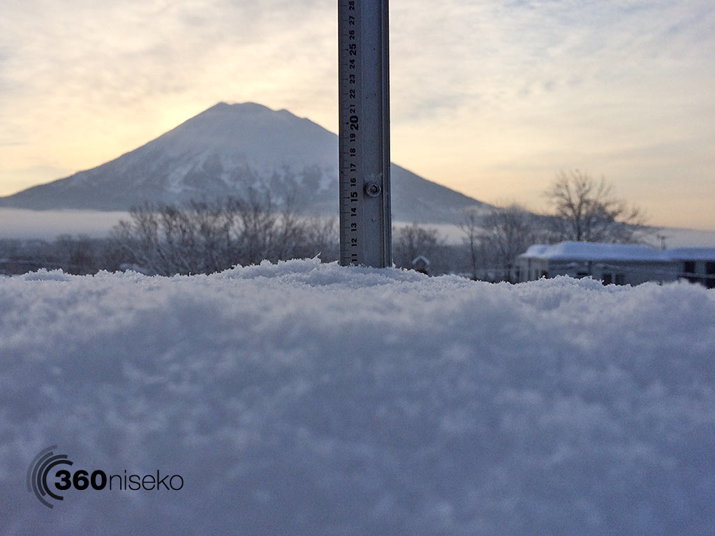 Snowfall in Hirafu Village, 25 February 2015