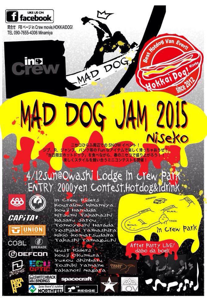 Niseko Mad Dog Jam, 12 April 2015