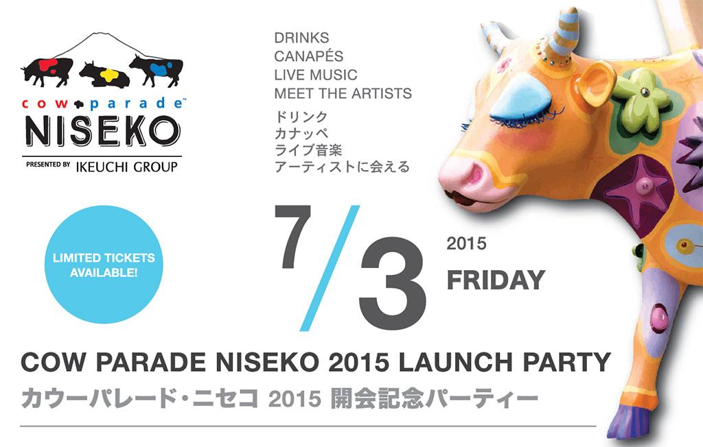 niseko-cow-parade-2015-07-03