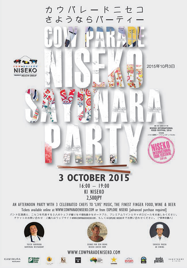 niseko-cow-parade-party-2015-10-03