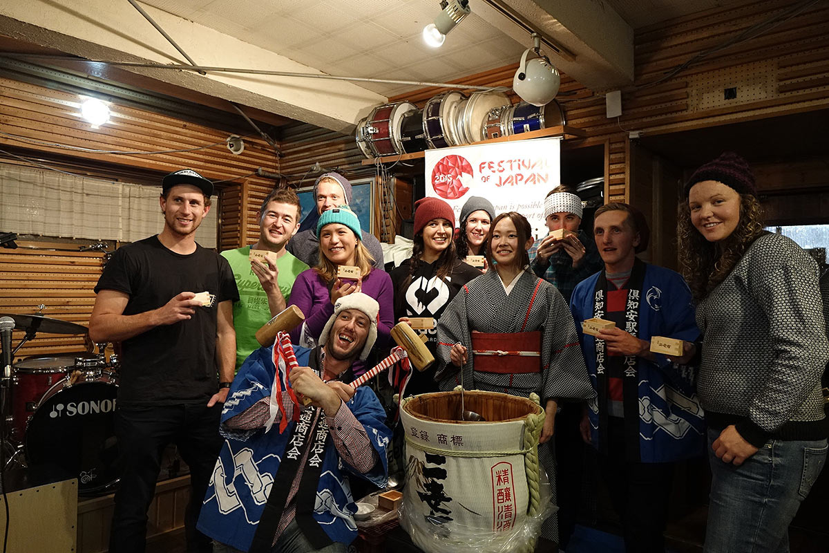 Sake event at the legendary Half Note Bar - 2015