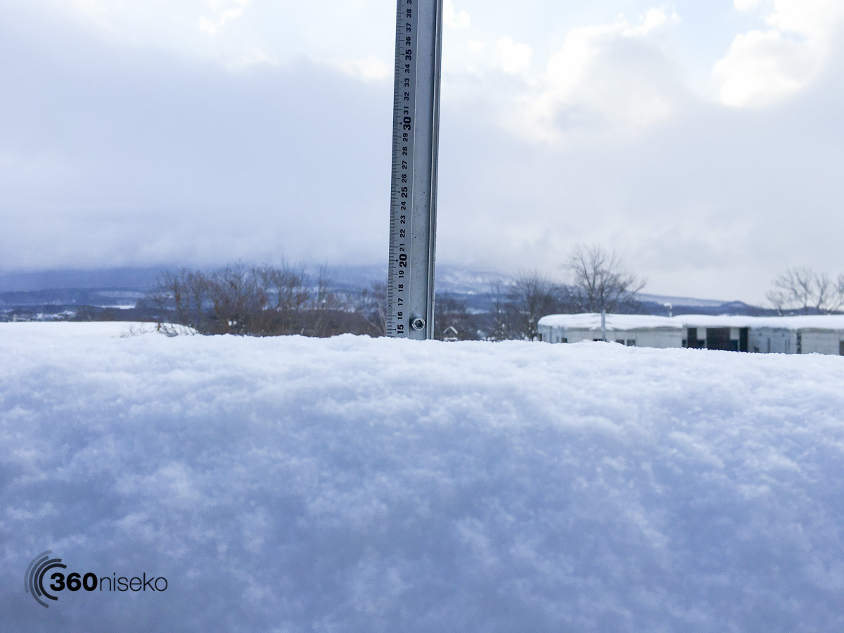 Niseko Snow Report, 10 February 2016