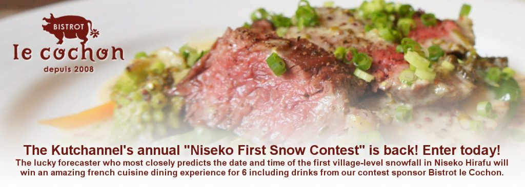 carousel-bistrot-le-cochon-first-snow-contest