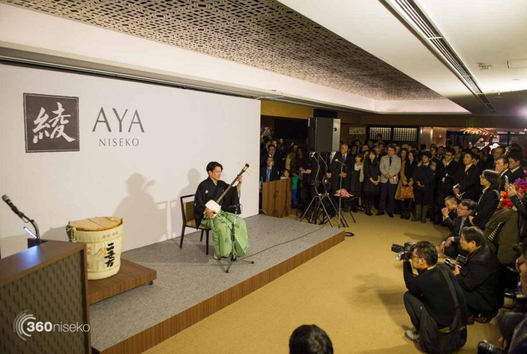 Shimasen performance at the opening ceremony for AYA Niseko, 14 December 2016