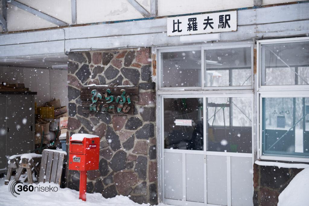 Hirafu train station, 15 January 2017