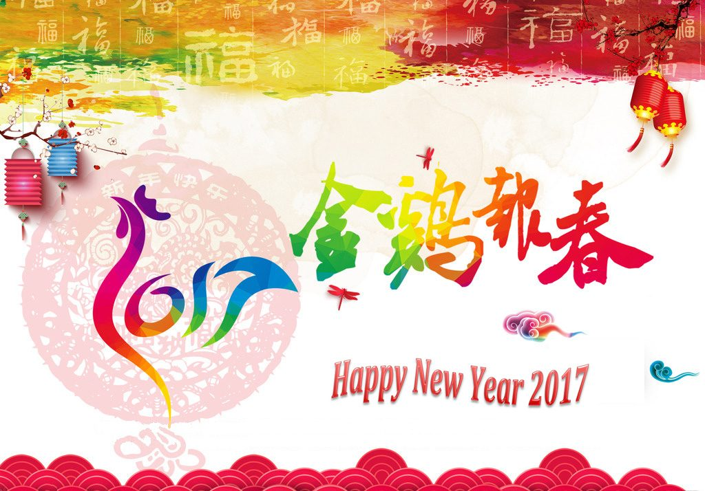 28 January The Year of the Rooster 2017