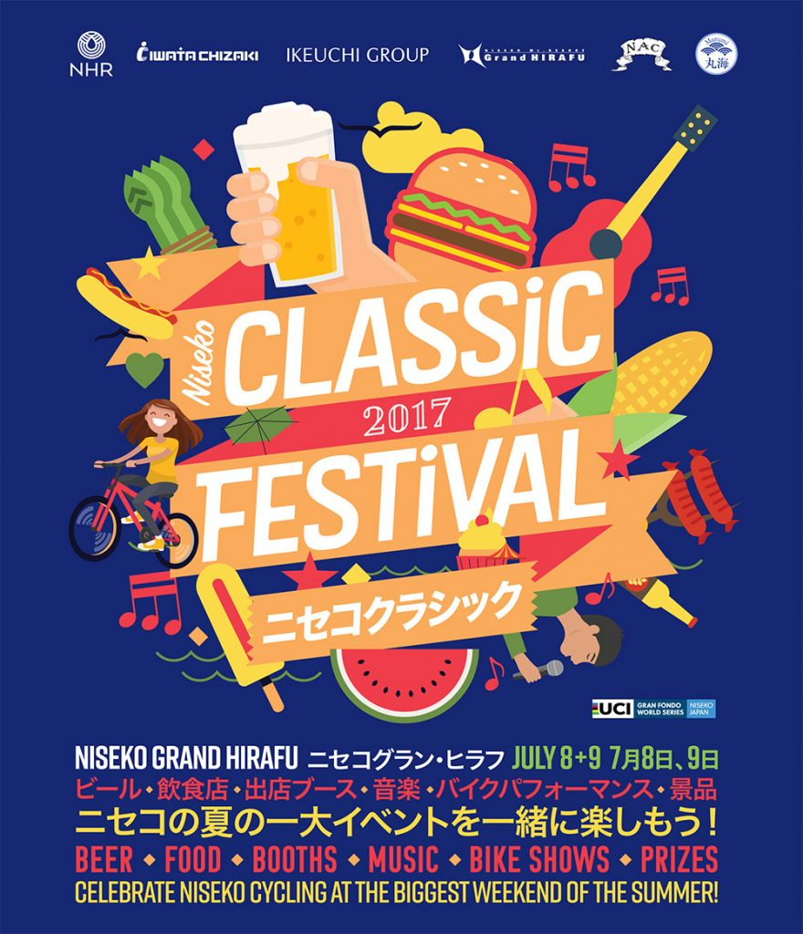 Niseko Classic Festival 2017
