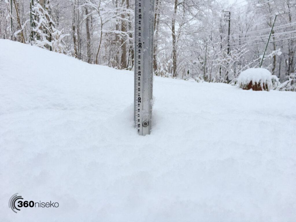 Snowfall in Niseko - lower 200m, 16 November 2017