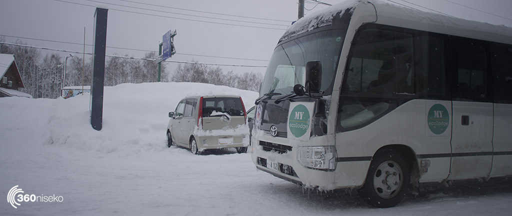 The MY ecolodge bus runs regularly to Hirafu mean there is no waiting around for the public shuttle.