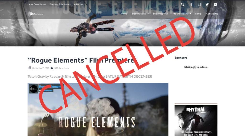 Rouge Elements Premiere Cancelled - SAT 16TH DEC 2017